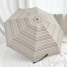 炫雅風 愛心條紋 晴雨兩用傘 三折手動 八骨黑膠傘 手動傘 折傘 快乾傘 抗UV 雨傘
