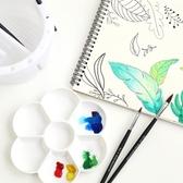調色盤水彩水粉顏料盤梅花方形塑料加厚油畫兒童畫畫套裝調色板大  極有家