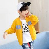 童裝男童外套夏裝新款兒童防曬衣中大童上衣開衫韓版