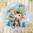【冰箱貼】台灣環島  #  白板貼 冰箱貼 OA屏風貼 置物櫃貼 5.8cm x 5.8cm