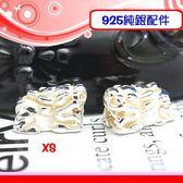 銀鏡DIY S925純銀材料配件/亮面招財貔貅墜(XS)~適合手作蠶絲蠟線/幸運衝浪繩(非合金)