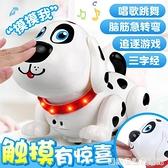 兒童玩具1-2周歲男孩3女孩6寶寶益智電動機器狗狗走路會唱歌小孩0