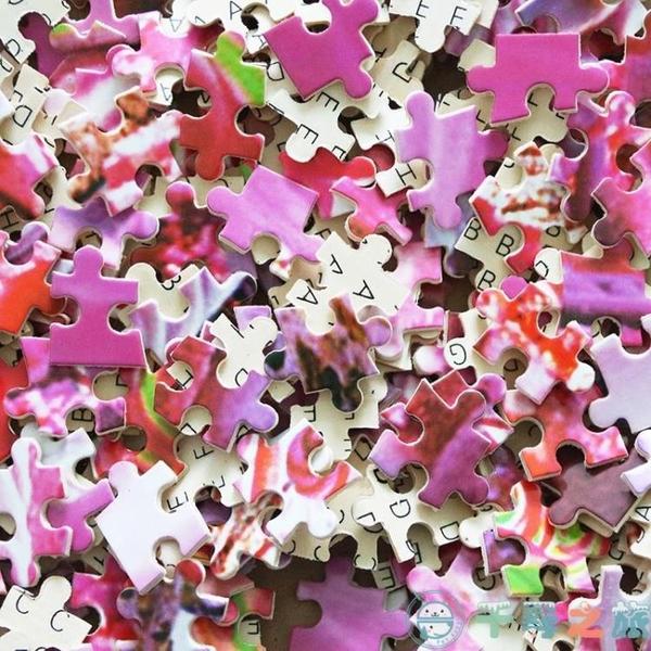 減壓兒童益智力卡通動漫玩具木質拼圖1000片成人【千尋之旅】