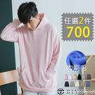 高規落肩重磅刷毛帽T【Y0497】OBI...