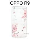 施華洛世奇空壓氣墊軟殼 [漣櫻] OPPO R9