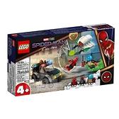 76184【LEGO 樂高積木】Marve 英雄系列 - 蜘蛛俠與神秘客的無人機攻擊