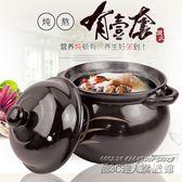 陶瓷砂鍋燉鍋家用燃氣明火耐高溫   IGO