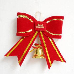聖誕樹掛件飾品 5號結一包4個