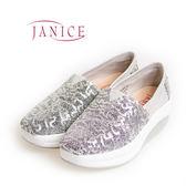 JANICE-素面亮片增高懶人鞋352005-45(銀)