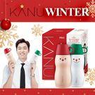 韓國 KANU 2018冬季限定美式咖啡 0.9g*100入 耶誕小杯帽曲線保溫瓶 隨機出貨【特價】★beauty pie★