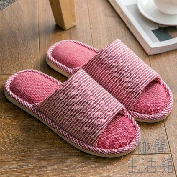 棉麻拖鞋女夏季室內軟底防滑家用居家情侶亞麻拖鞋【極簡生活館】