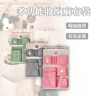 多功能收納置物袋 多格收納袋 掛袋 雜物儲物袋 門後掛袋 嬰兒床掛袋