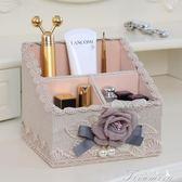 化妝收納盒-歐式公主梳妝臺化妝品收納盒桌面置物架 提拉米蘇