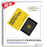 犀牛盾保護貼 iPad mini 1/2/3 iPad mini 4 耐衝擊螢幕保護貼 (正面) RhinoShield