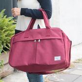 大容量防髒防水拉鍊二用斜背包旅行袋可套拉桿箱Catsba- 33540903
