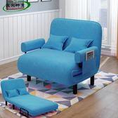 沙發床歐萊特曼0.8米單雙人折疊床加硬折疊床午休午睡保姆休息陪護沙發 都市韓衣