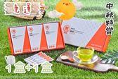 【中秋特賞】萬虹 粉狀 滴雞精 營養補給品(30入) 2盒 禮盒裝 送禮