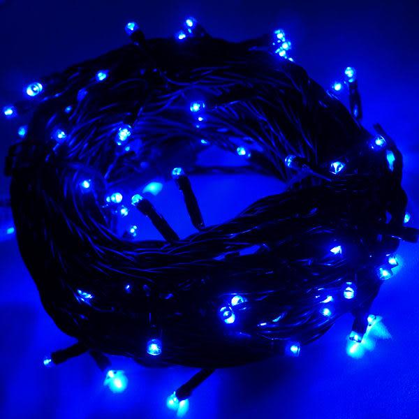 100燈LED燈串聖誕燈 (藍光黑線)(附控制器跳機)(高亮度又省電)