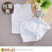 嬰幼兒服 台灣製男寶寶純棉居家涼爽背心套裝 魔法Baby