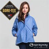 Sprayway 英國 GT防水透氣外套 女 紫藍 SP-001388 風雨衣 GTX Gore-Tex [易遨遊]