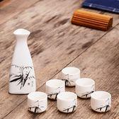 家用陶瓷酒具白酒杯仿古分酒器酒壺青瓷小酒盅 LQ2985『夢幻家居』