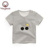 優貝宜 兒童t恤短袖夏季 寶寶夏裝上衣童裝女童男童半袖嬰兒衣服 春生雜貨