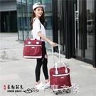 拉桿旅行包女大容量手提韓版短途旅遊登機防...