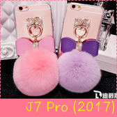 【萌萌噠】三星 Galaxy J7 Pro (J730)  蝴蝶結毛球保護殼 水鑽指環 蝴蝶結毛球吊墜 透明手機殼 手機套