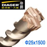 法國帝爵DIAGER 五溝六刃水泥鑽尾鑽頭 五溝鎚鑽鑽頭 可過鋼筋鑽頭五溝鑽頭 台灣獨家代理 25x1500mm