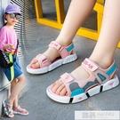男女童涼鞋2021夏季韓版新款女孩公主鞋中大童學生涼鞋兒童沙灘鞋 母親節特惠