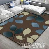 北歐滿鋪可愛簡約現代門墊客廳茶幾沙發地毯臥室床邊毯長方形地墊 1995生活雜貨NMS