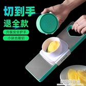 家用土豆絲切絲器不銹鋼多功能廚房大蒜蘿卜切菜切片機擦刨絲神器 極簡雜貨
