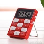 計時器 日本LEC廚房計時器提醒器創意定時器秒錶電子正倒計時器可愛鬧鐘 城市科技