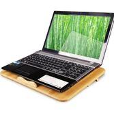 筆電散熱器 筆記本散熱器1314寸15.6寸17寸 電腦底座竹子支架墊板風扇