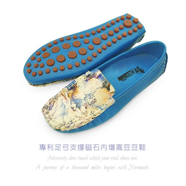 真皮豆豆鞋 歐風渲染花漾專利足弓支撐真皮豆豆鞋-MIT手工鞋(賽納河藍) Normady 諾曼地