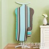 家用摺疊燙衣板加固台式熨衣板架大號熨燙板熨板 1995生活雜貨NMS