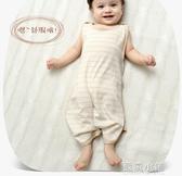 嬰兒睡袋冬季薄款背心式純棉睡衣全棉空調房防踢被寶寶吊帶睡袋 藍嵐