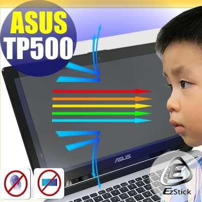 ® Ezstick 抗藍光 ASUS TP500 特殊規格 防藍光鏡面螢幕貼