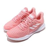 【六折特賣】adidas 慢跑鞋 ClimaCool Vent Summer.Rdy 粉紅 白 女鞋 涼感 透氣 運動鞋 【ACS】 EG1119