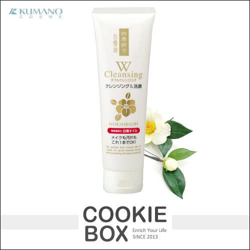 日本 熊野油脂 白椿油 洗卸 雙效 洗面乳190g 保濕 潔面乳 洗顏 卸妝 臉部 保養 *餅乾盒子*