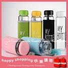 【MY BOTTLE玻璃杯】日韓Today's special水壺 水瓶 玻璃壺 飲料杯 隨身杯送杯套