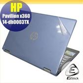 【Ezstick】HP X360 14-dh0000TX 二代透氣機身保護貼(含上蓋貼、鍵盤週圍貼、底部貼)DIY 包膜