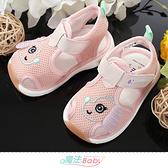 寶寶嗶嗶鞋 舒適耐磨幼童外出鞋 魔法Baby
