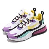 Nike 慢跑鞋 Wmns Air Max 270 React 白 黃 紫 女鞋 氣墊 休閒鞋 【PUMP306】 AT6174-101