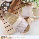 室內拖鞋(2雙一組) 台灣製防滑靜音涼感...
