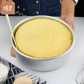【狐狸跑跑】外銷圓形活底蛋糕模具6 英寸陽極鋁合金模具戚風慕斯芝士烘焙模MZH01