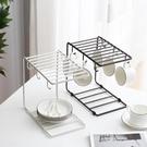 創意簡約鐵藝咖啡杯架茶杯子掛架