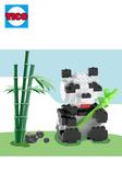 【Tico微型積木】熊貓 (9505)