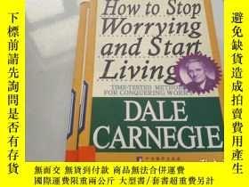 二手書博民逛書店DALE罕見CARNEGIEY308597 Dale Carne