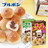 日本 Bourbon 北日本 麵包造型餅乾 (盒裝) 波蘿麵包 麵包 巧克力餅乾 餅乾 麵包餅乾 日本餅乾